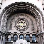 Templo Libertad